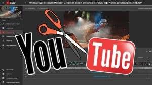 Видео Мастер – полезная программа для обработки видео