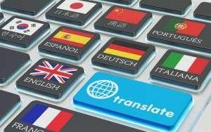 Возможности онлайн-переводчика M-translate
